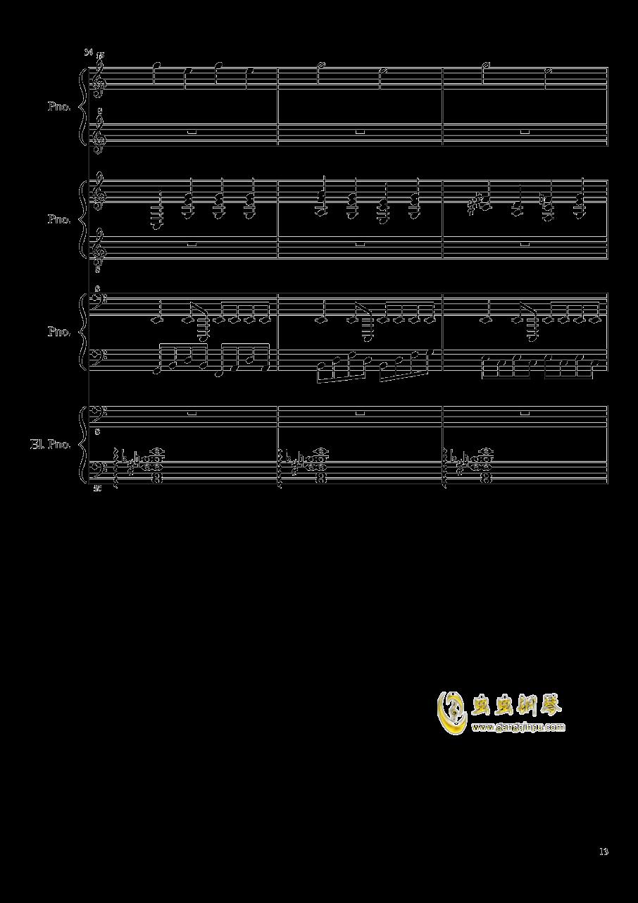 (毁电脑系列)黑乐谱钢琴谱 第13页