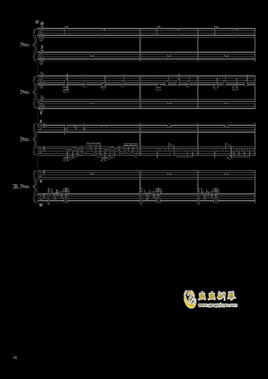(毁电脑系列)黑乐谱钢琴谱 第14页