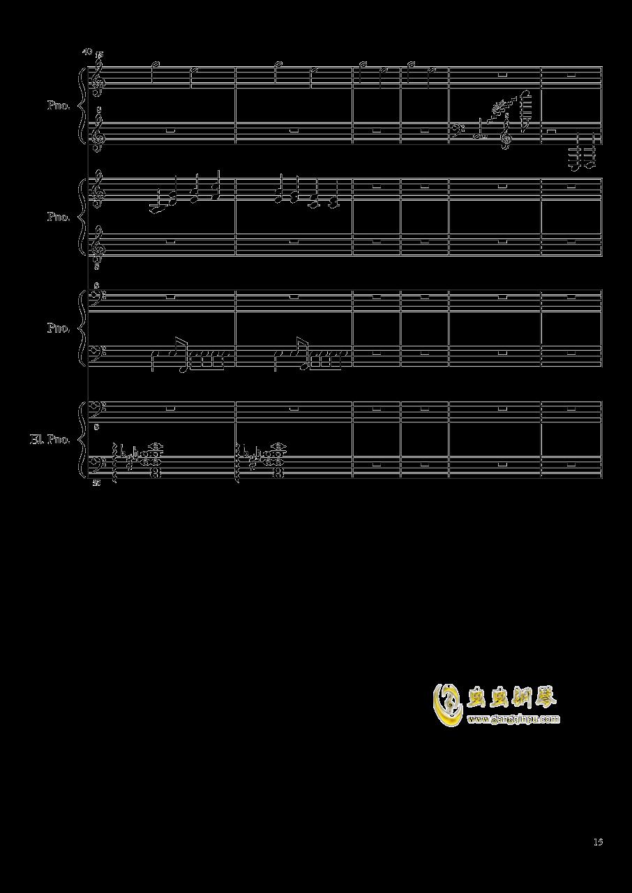 (毁电脑系列)黑乐谱钢琴谱 第15页