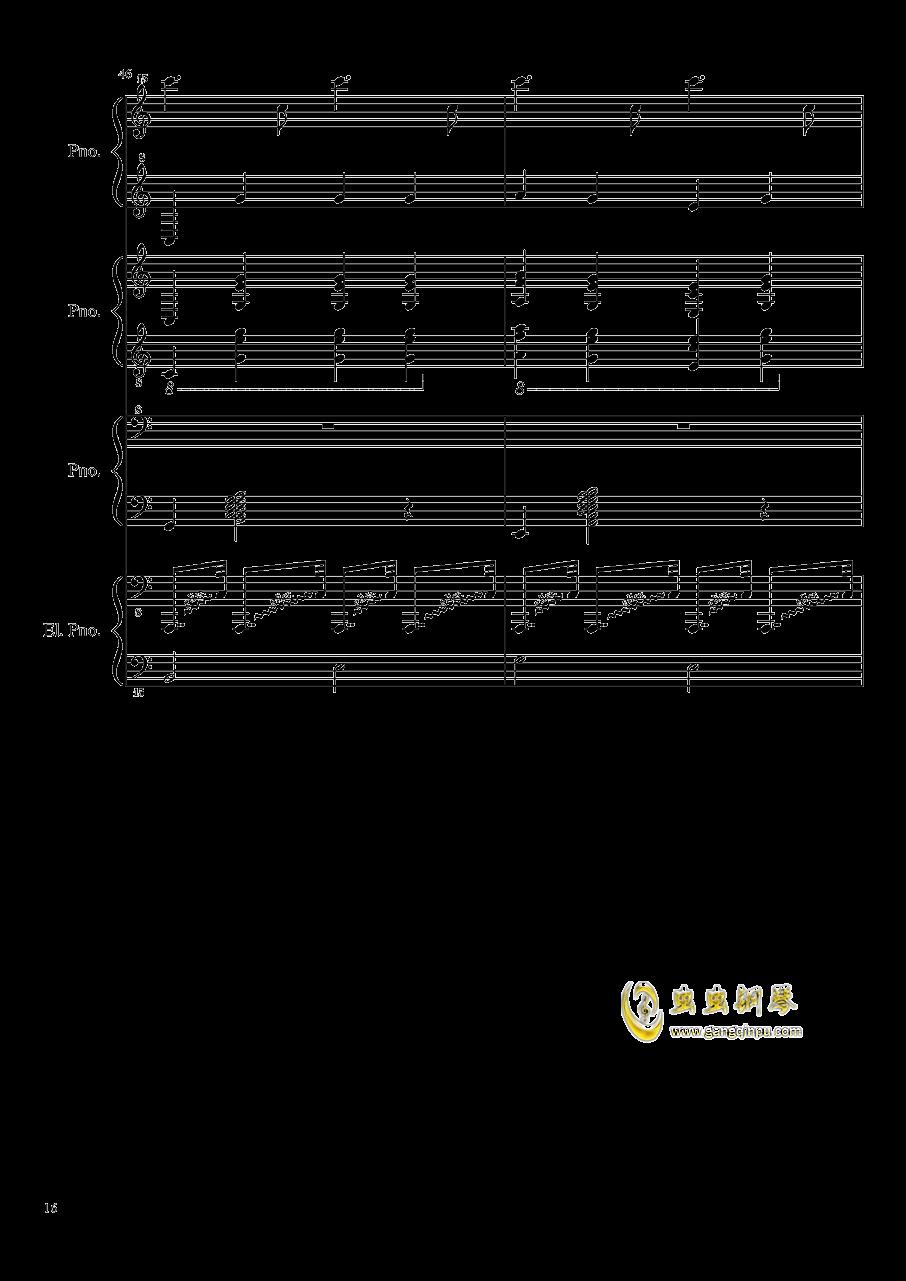(毁电脑系列)黑乐谱钢琴谱 第16页