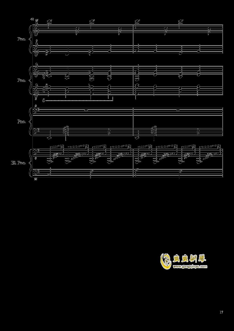 (毁电脑系列)黑乐谱钢琴谱 第17页