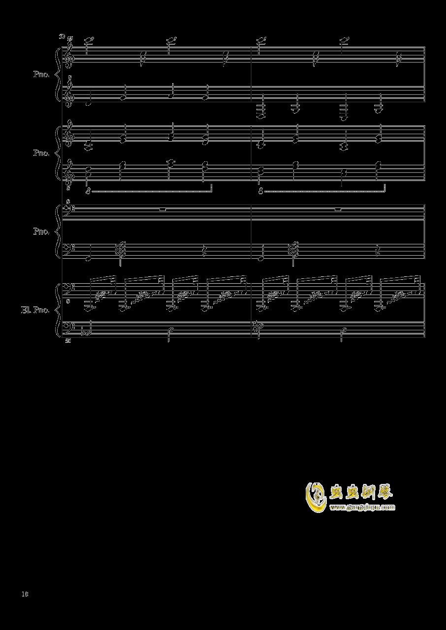 (毁电脑系列)黑乐谱钢琴谱 第18页