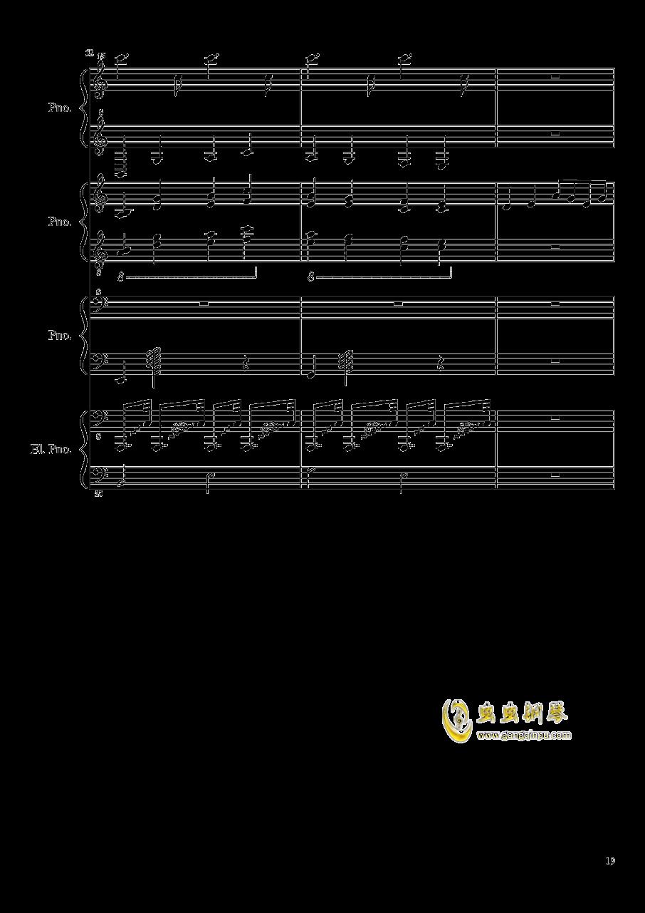 (毁电脑系列)黑乐谱钢琴谱 第19页