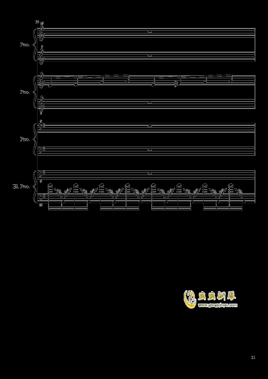 (毁电脑系列)黑乐谱钢琴谱 第21页