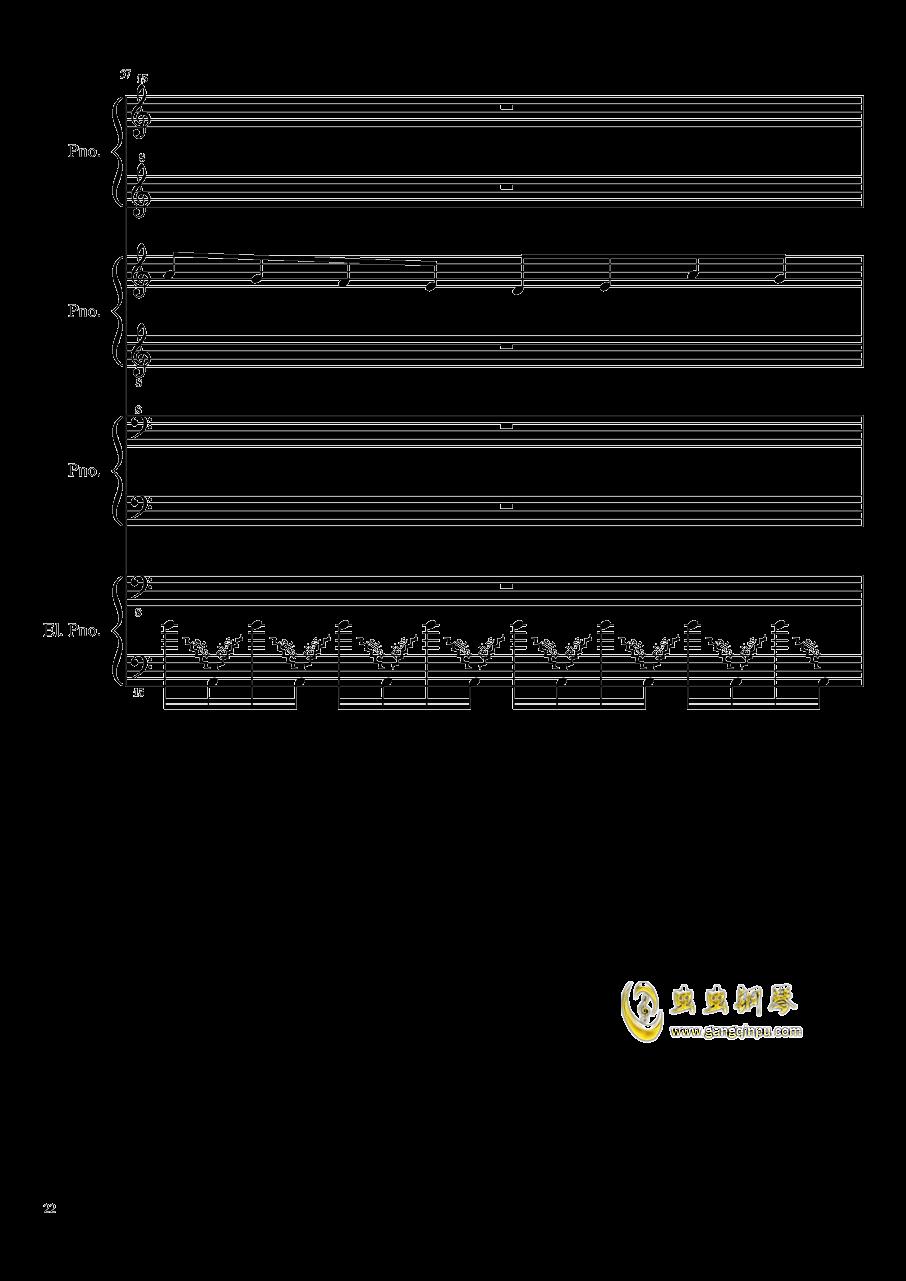 (毁电脑系列)黑乐谱钢琴谱 第22页