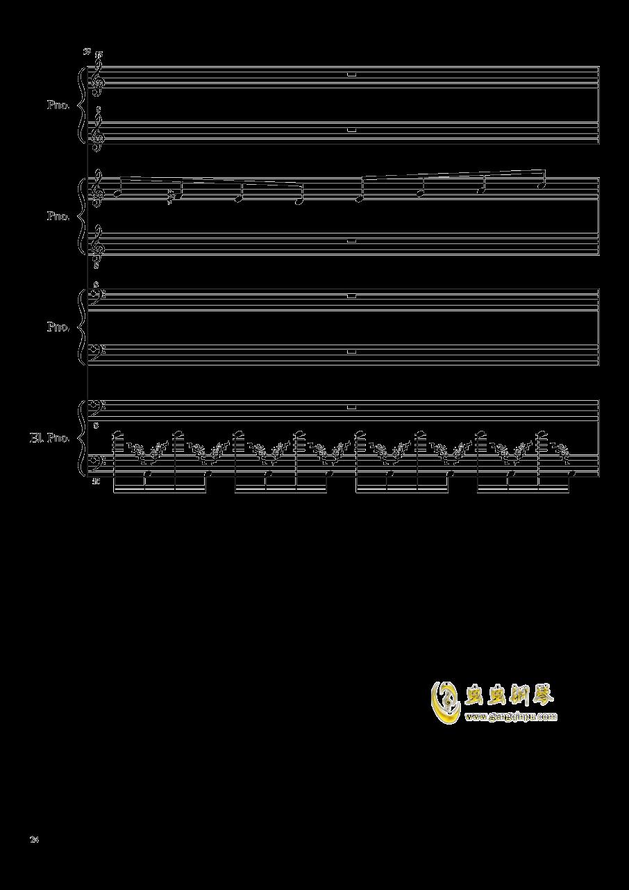 (毁电脑系列)黑乐谱钢琴谱 第24页