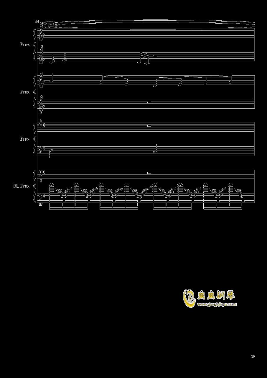(毁电脑系列)黑乐谱钢琴谱 第29页