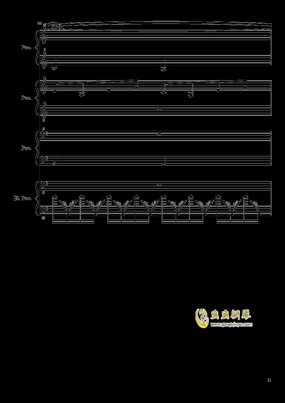 (毁电脑系列)黑乐谱钢琴谱 第31页