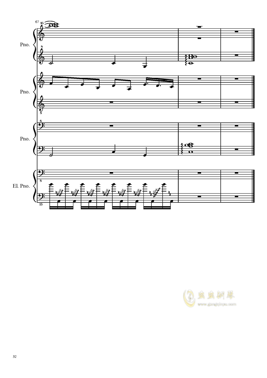 (毁电脑系列)黑乐谱钢琴谱 第32页