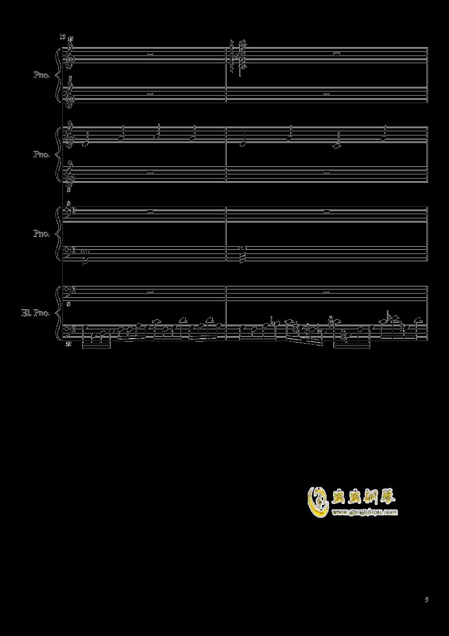 (毁电脑系列)黑乐谱钢琴谱 第5页