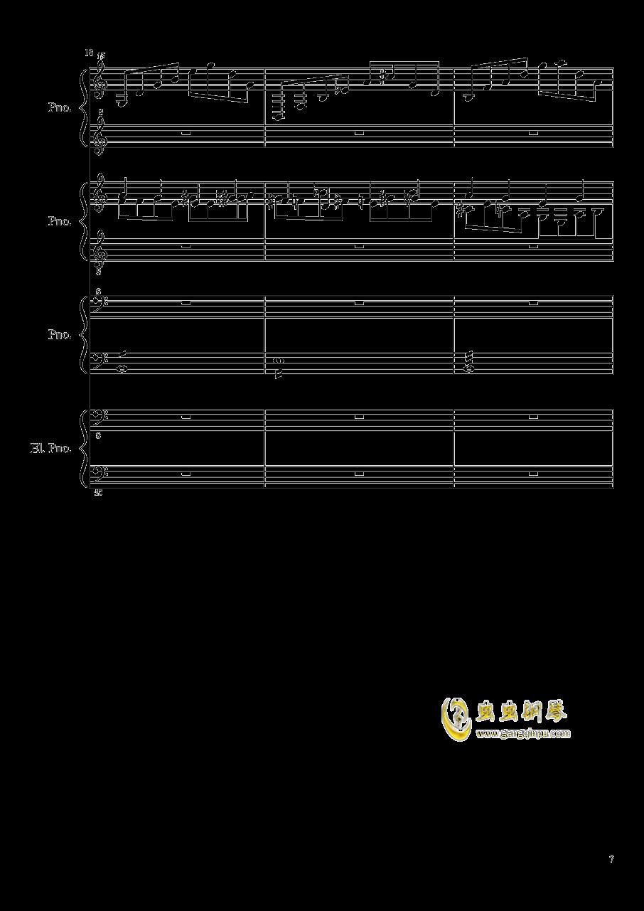 (毁电脑系列)黑乐谱钢琴谱 第7页