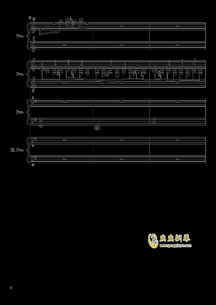 (毁电脑系列)黑乐谱钢琴谱 第8页