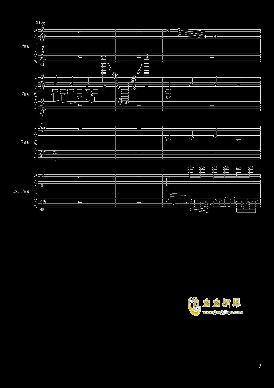 (毁电脑系列)黑乐谱钢琴谱 第9页