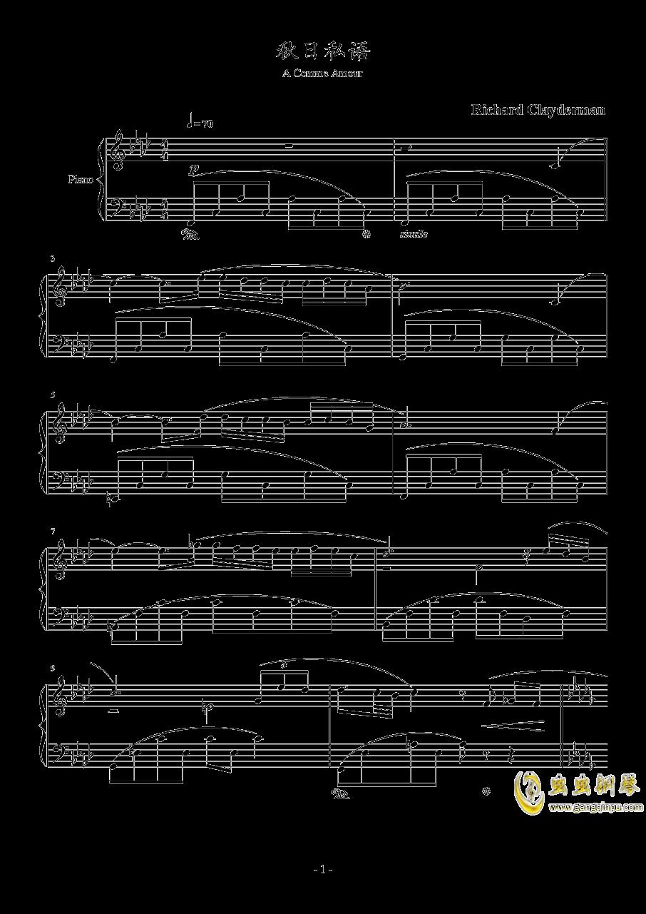 秋日私语钢琴谱 第1页