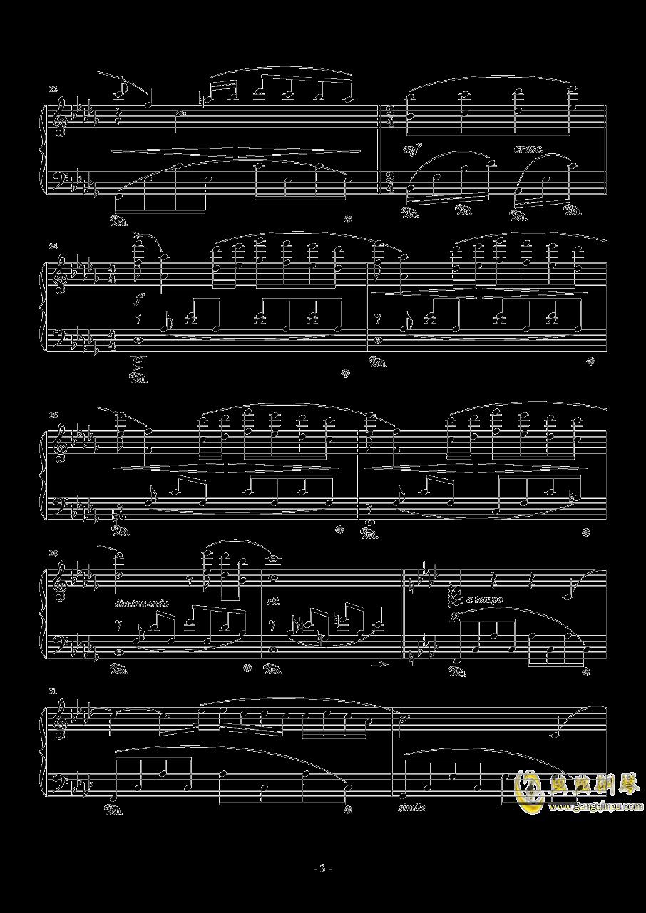 秋日私语钢琴谱 第3页