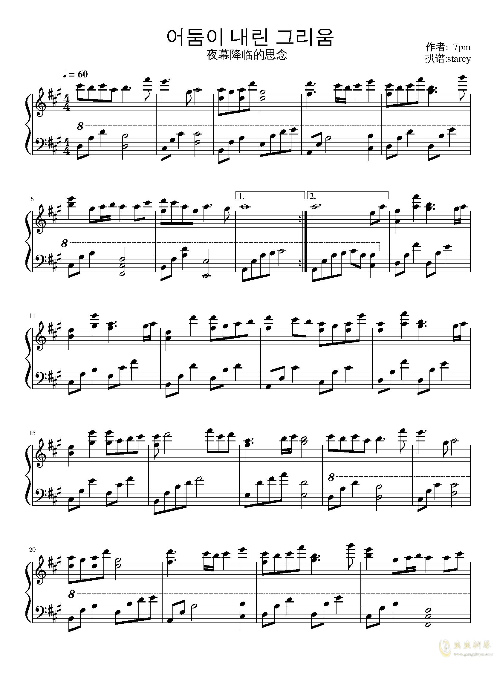 夜幕降临的思念钢琴谱 第1页