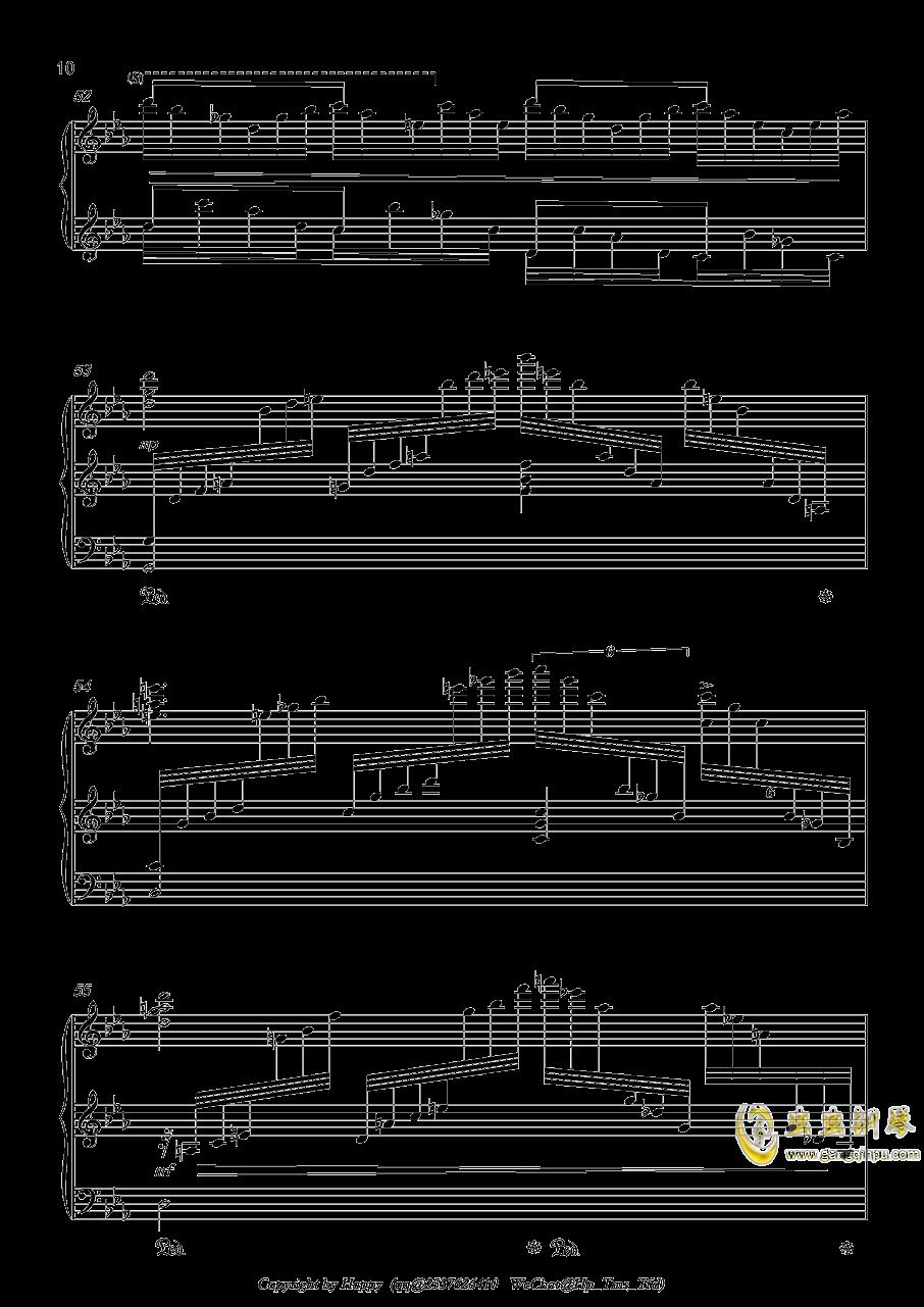幻想风格琶音练习曲钢琴谱 第10页