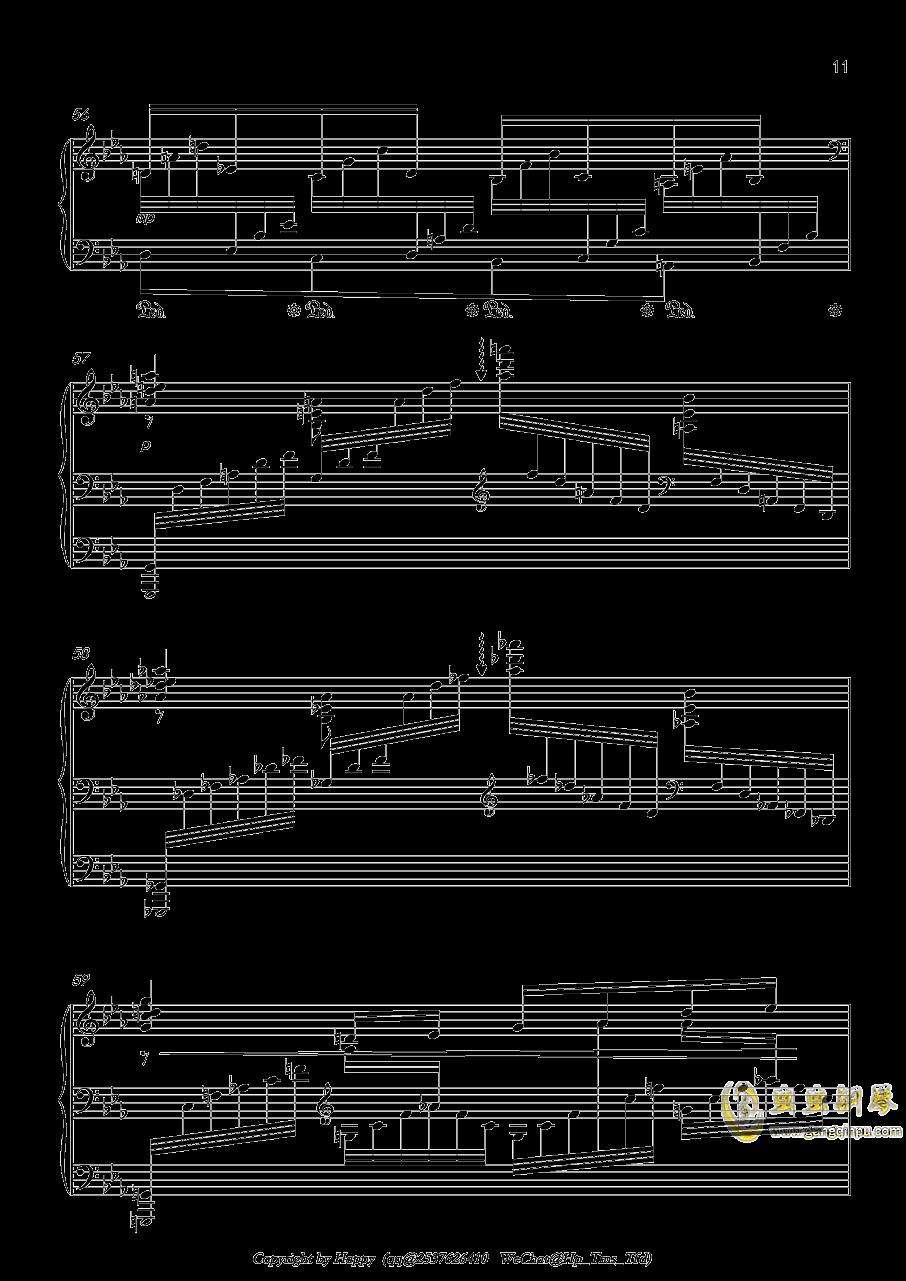 幻想风格琶音练习曲钢琴谱 第11页