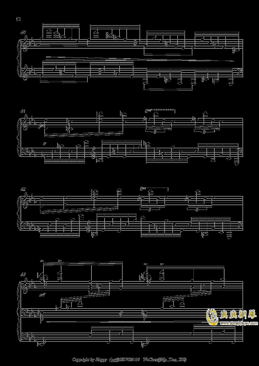 幻想风格琶音练习曲钢琴谱 第12页