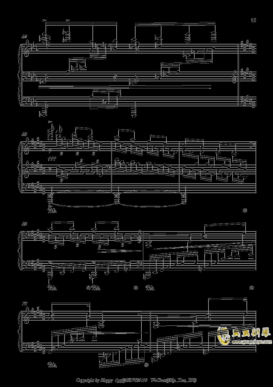 幻想风格琶音练习曲钢琴谱 第13页
