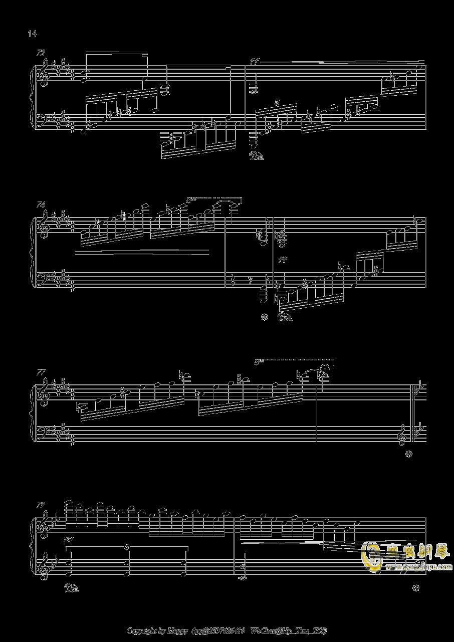 幻想风格琶音练习曲钢琴谱 第14页