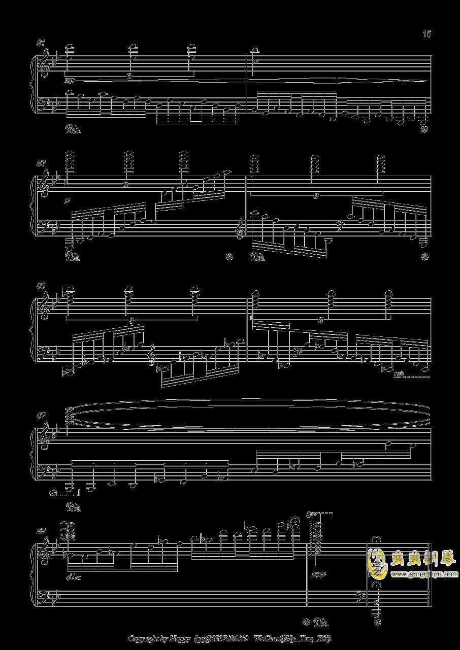 幻想风格琶音练习曲钢琴谱 第15页