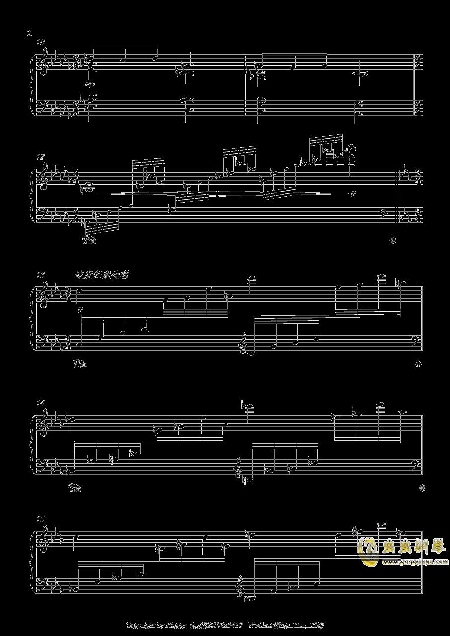 幻想风格琶音练习曲钢琴谱 第2页