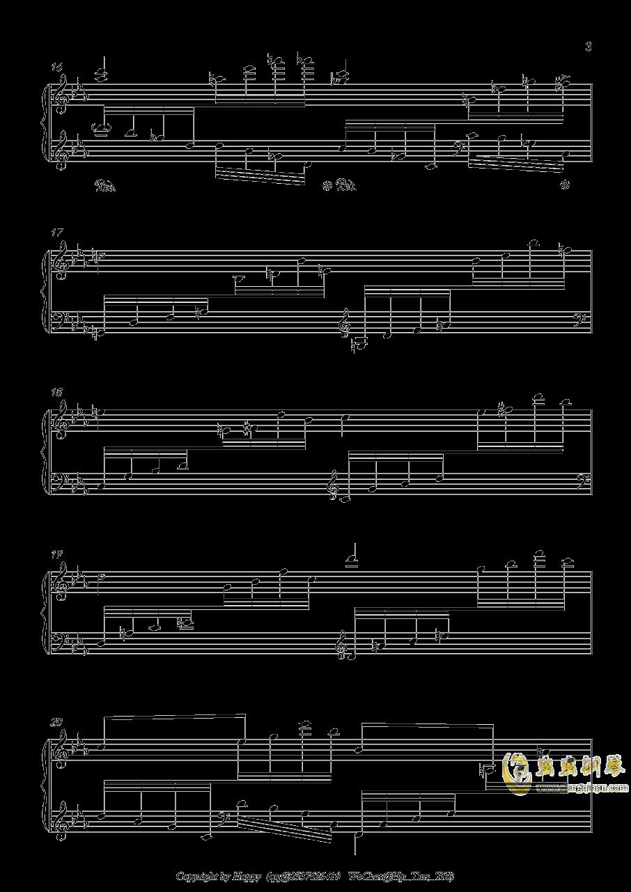幻想风格琶音练习曲钢琴谱 第3页