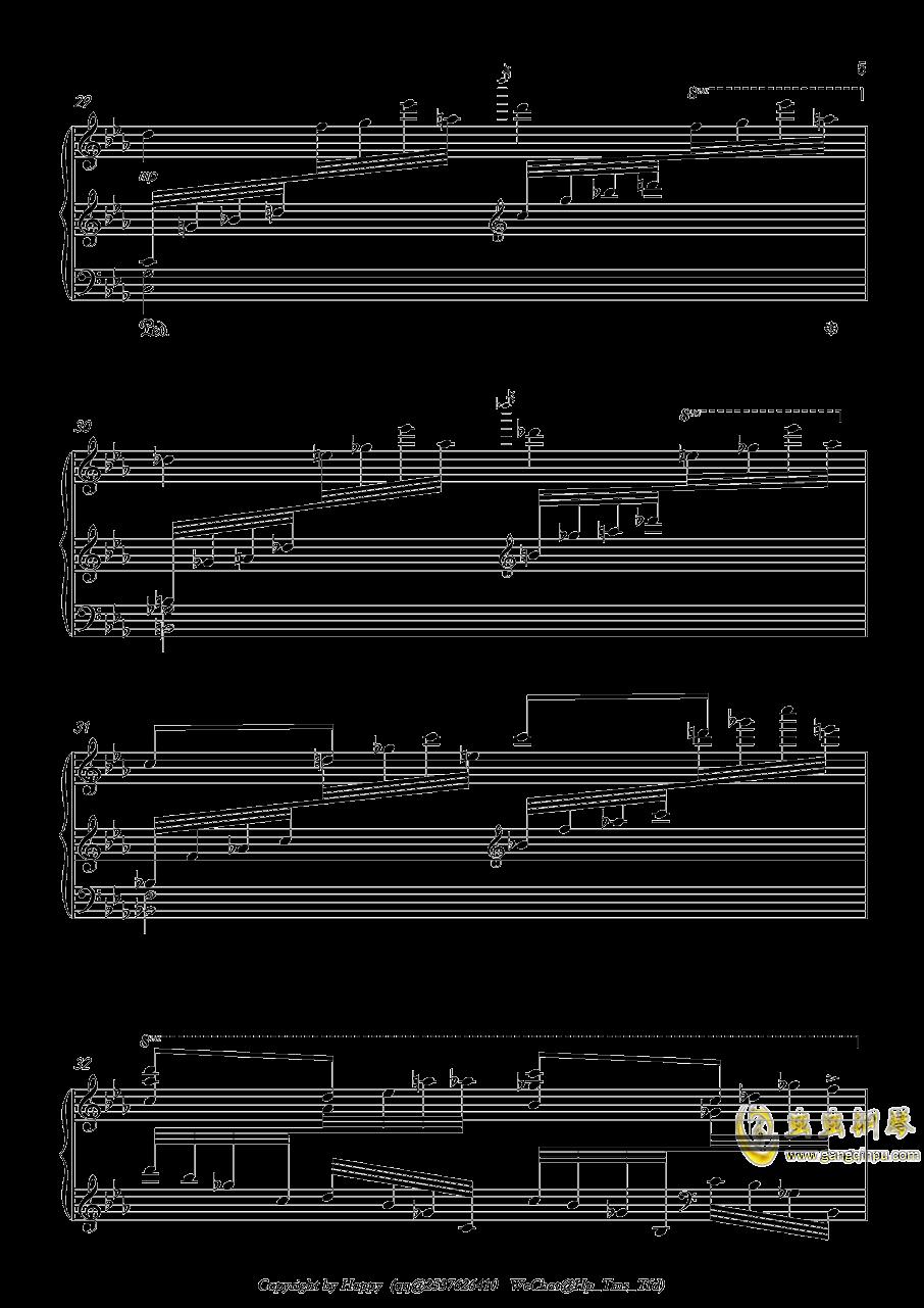 幻想风格琶音练习曲钢琴谱 第5页
