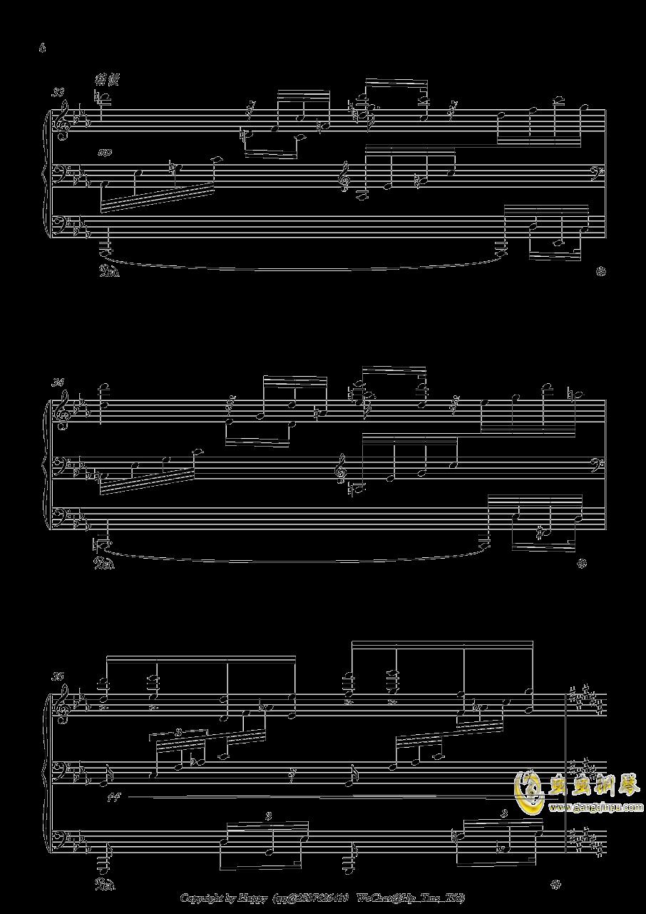 幻想风格琶音练习曲钢琴谱 第6页