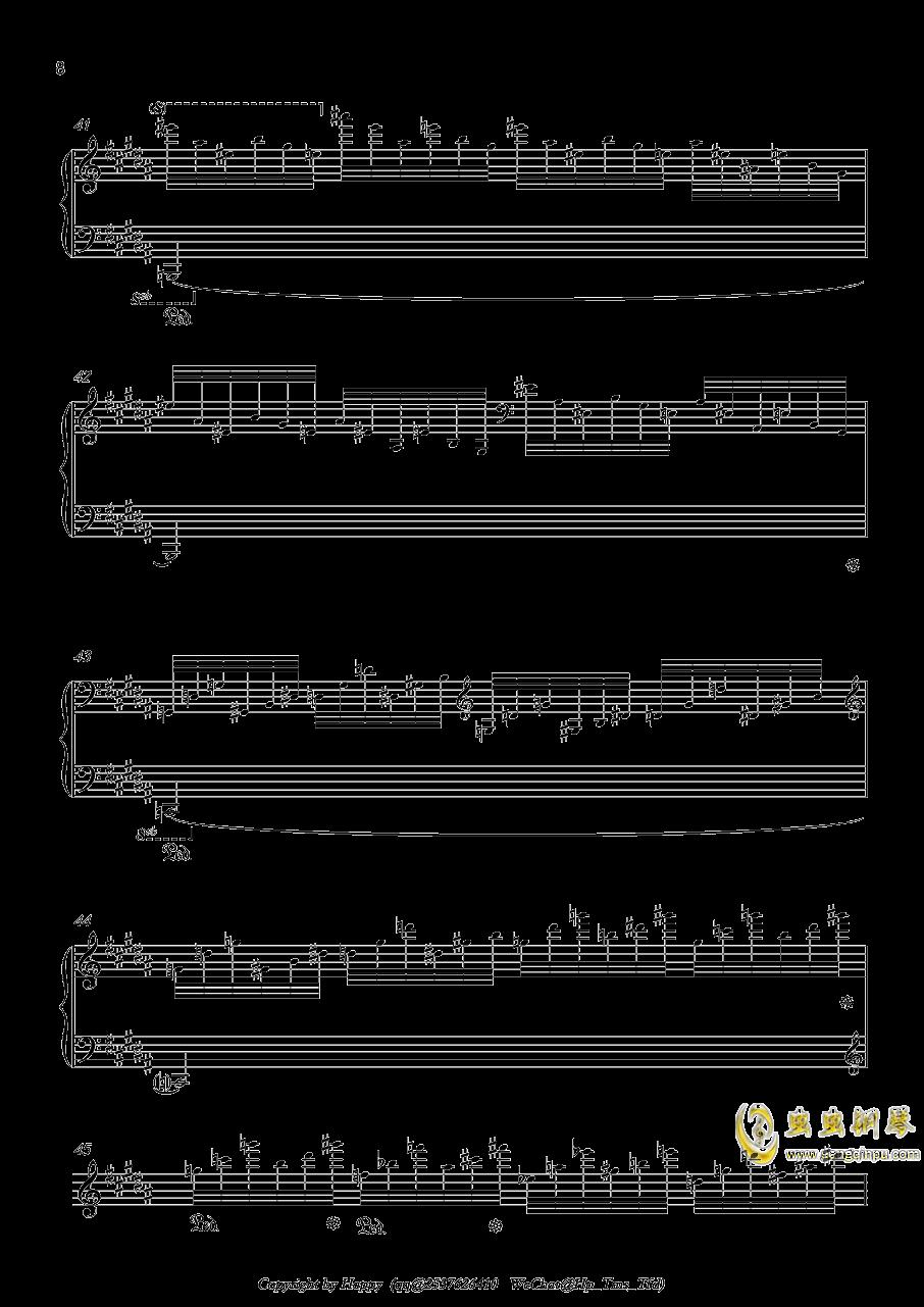 幻想风格琶音练习曲钢琴谱 第8页