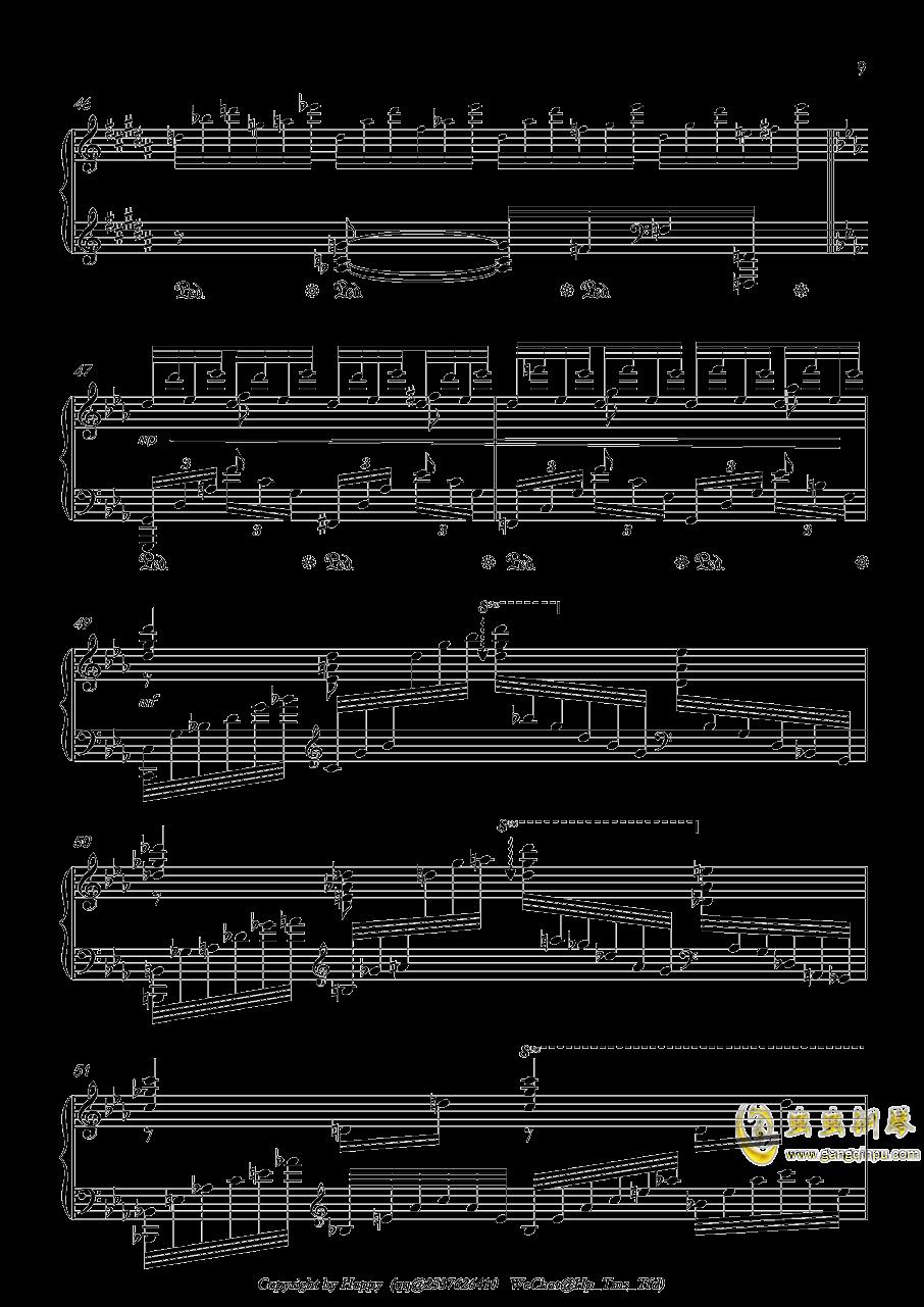 幻想风格琶音练习曲钢琴谱 第9页
