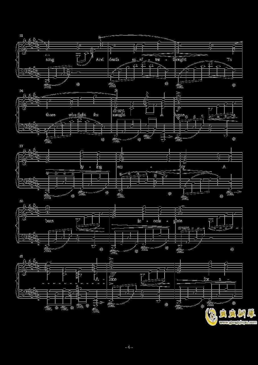 dragonsong钢琴谱 第4页图片
