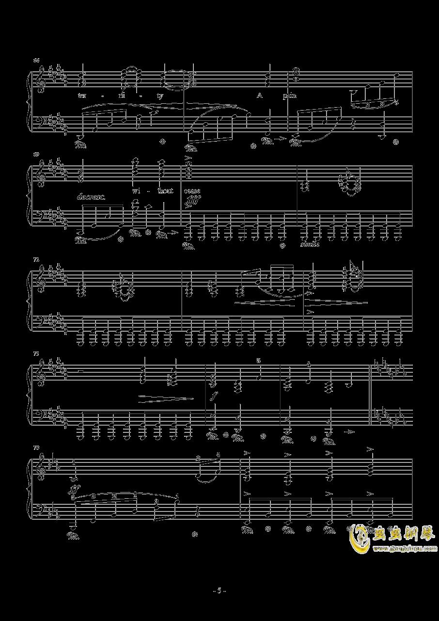 DRAGONSONG钢琴谱 第5页