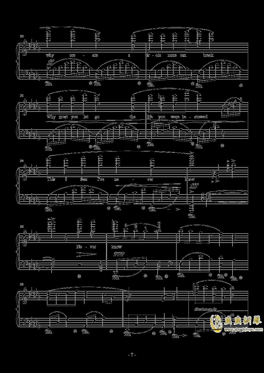 DRAGONSONG钢琴谱 第7页