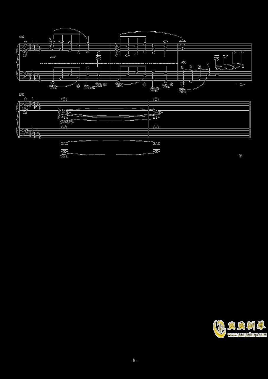 DRAGONSONG钢琴谱 第8页