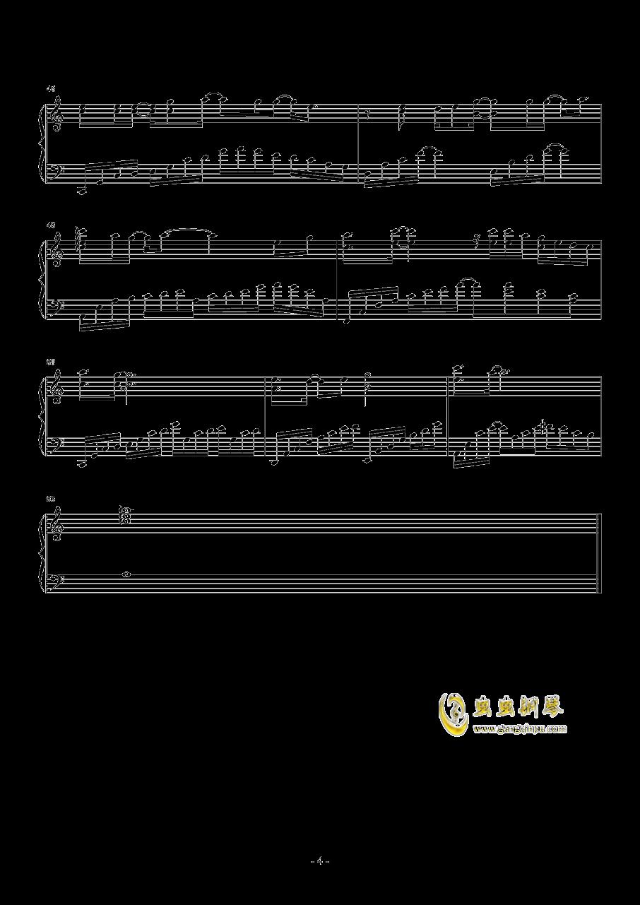 扶摇钢琴谱 第4页