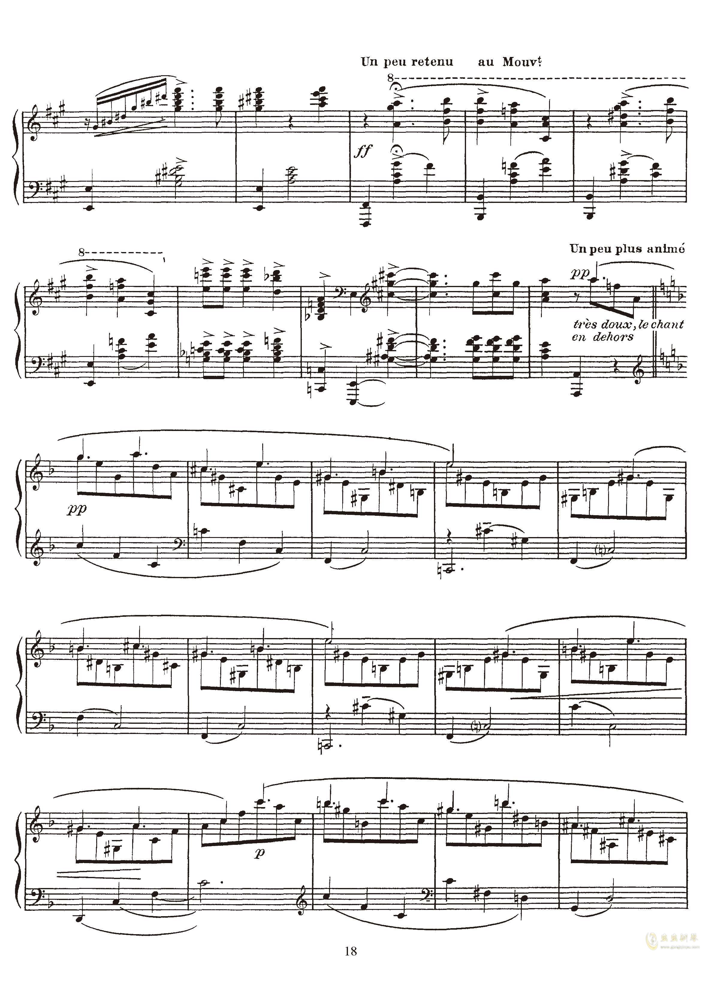 高贵而伤感的圆舞曲钢琴谱 第18页