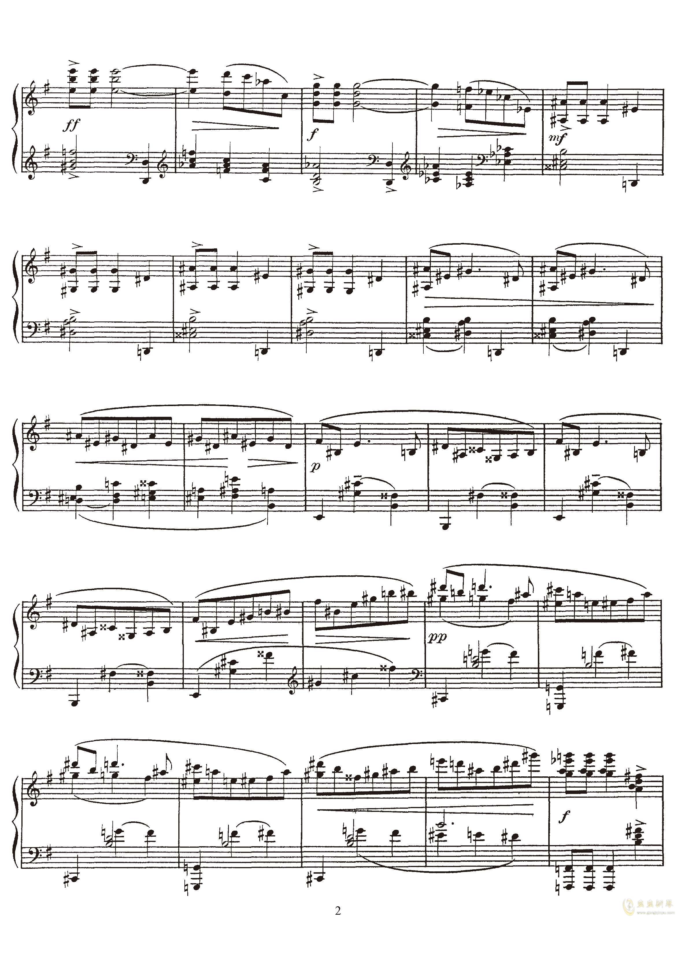 高贵而伤感的圆舞曲钢琴谱 第2页