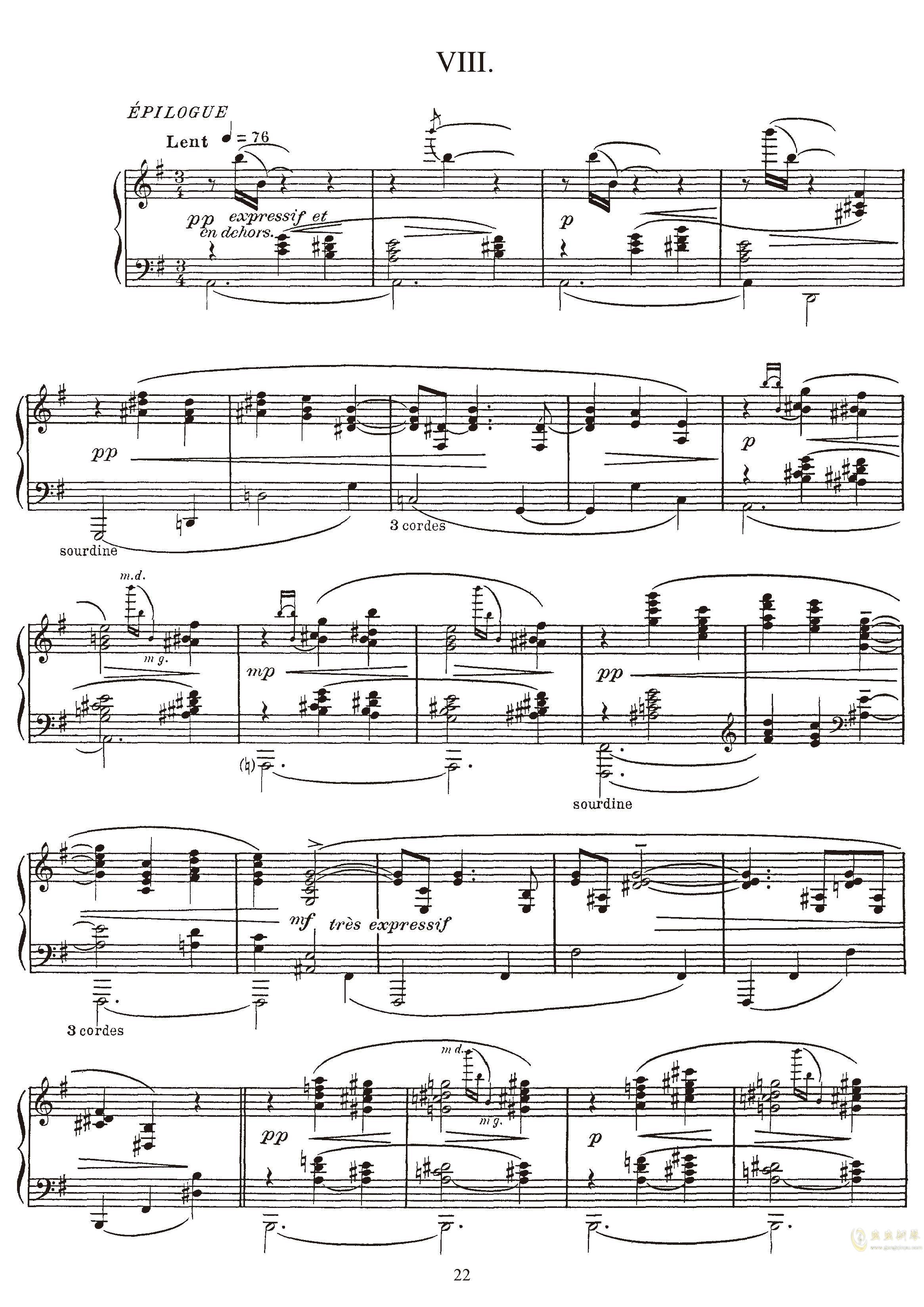 高贵而伤感的圆舞曲钢琴谱 第22页