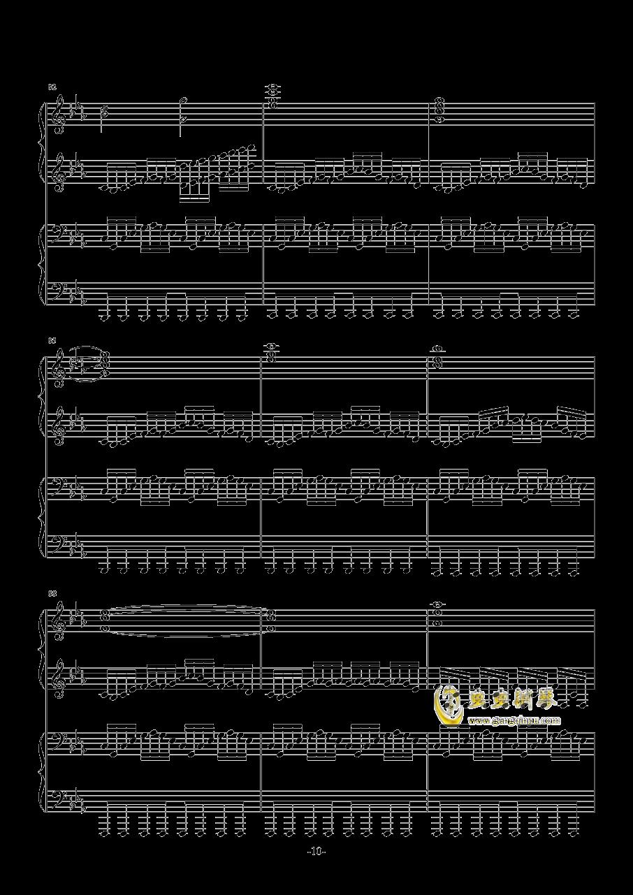 Final Frontier钢琴谱 第10页