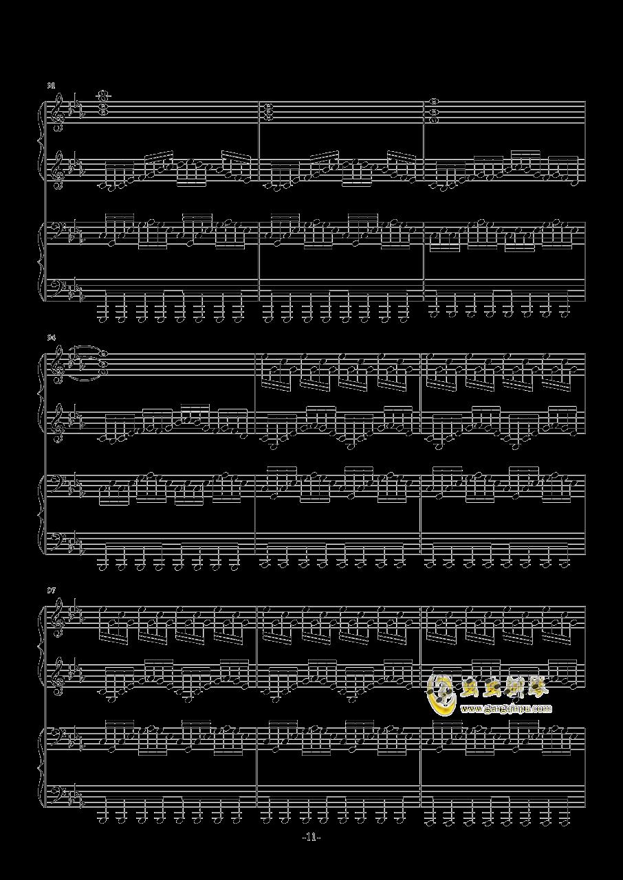 Final Frontier钢琴谱 第11页
