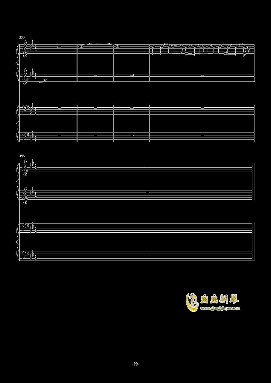 Final Frontier钢琴谱 第18页