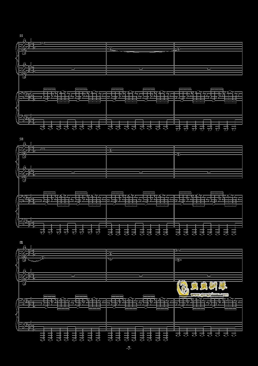 Final Frontier钢琴谱 第7页