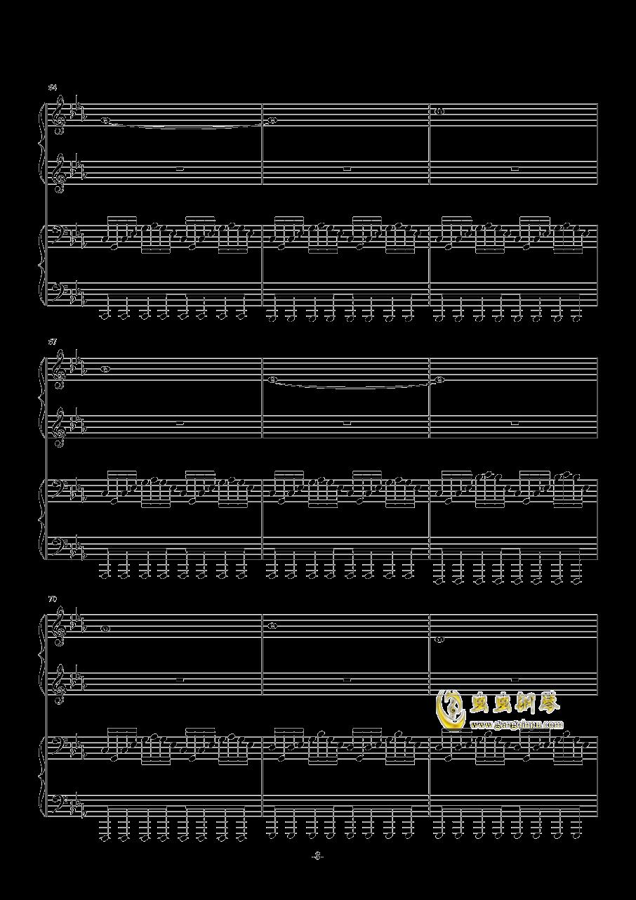 Final Frontier钢琴谱 第8页