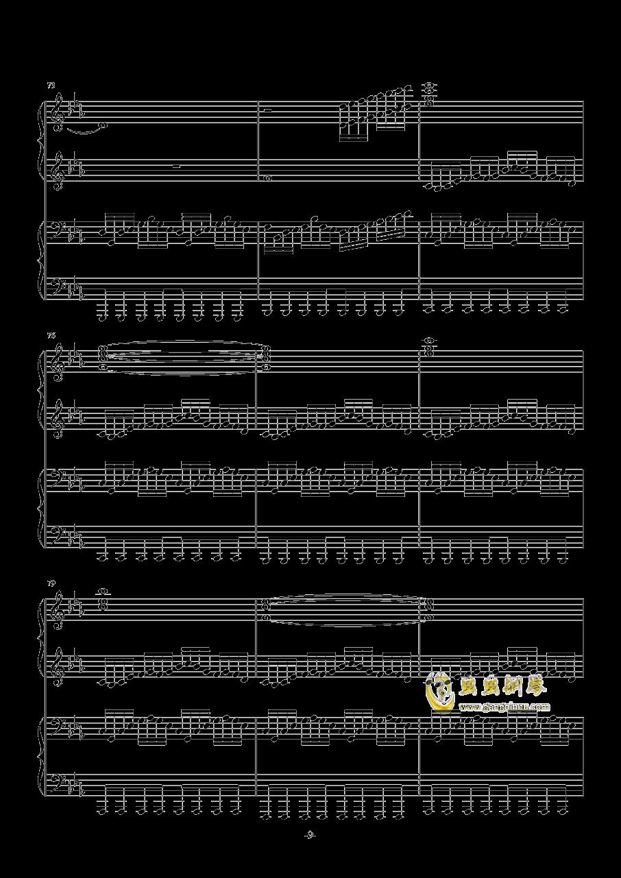 Final Frontier钢琴谱 第9页