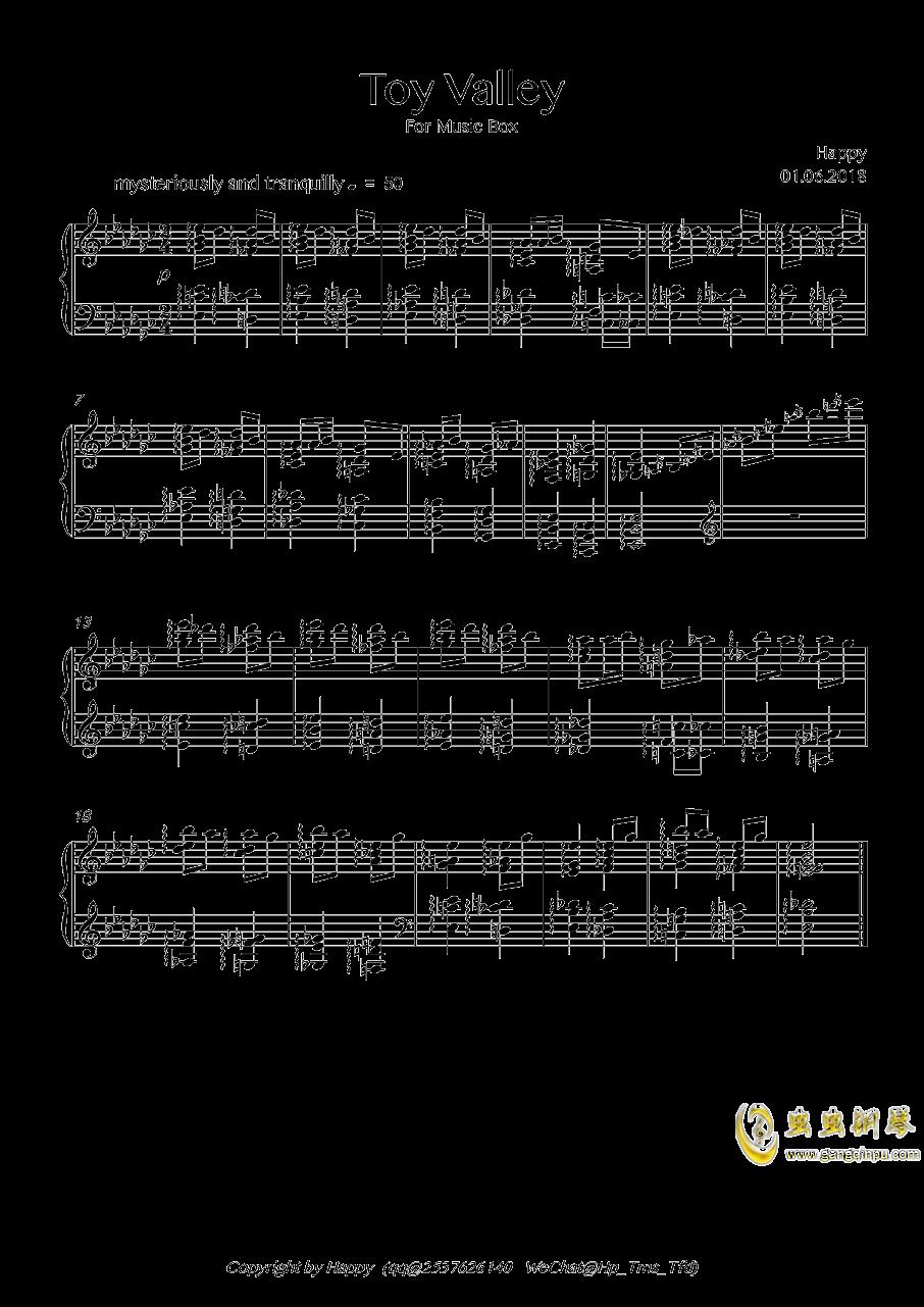 诡异的玩具谷钢琴谱 第1页