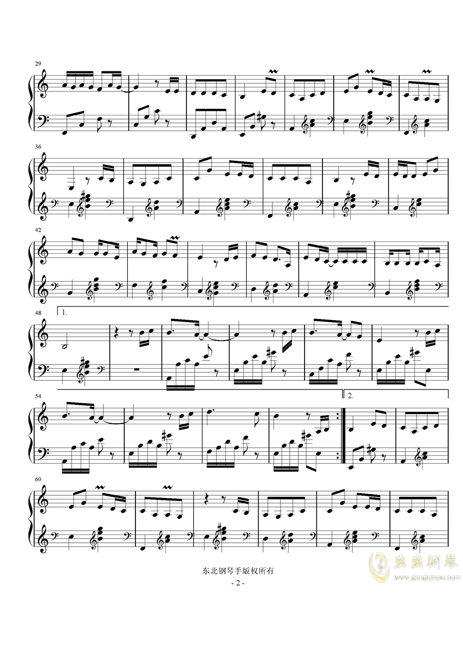 童话镇钢琴谱 第2页