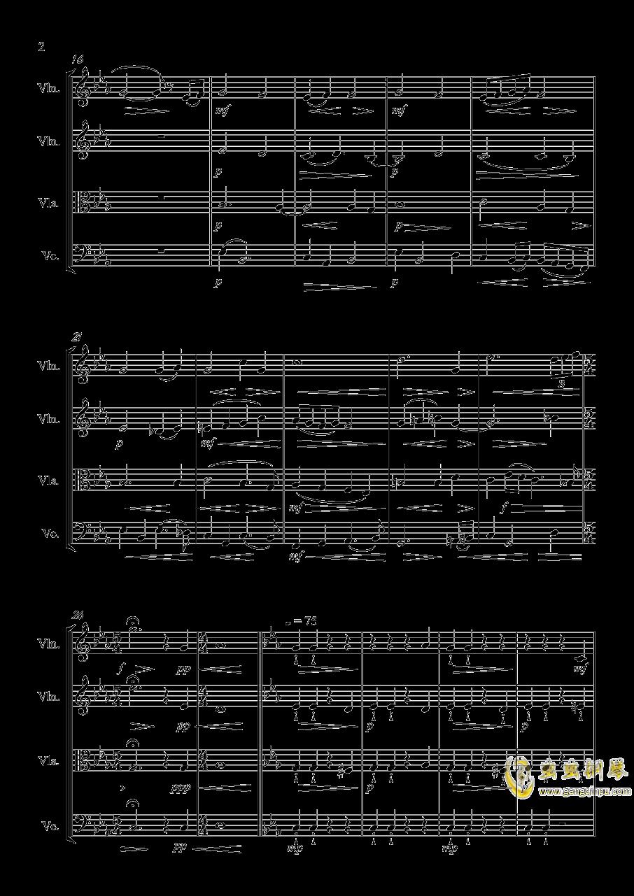秋之四重奏钢琴谱 第2页