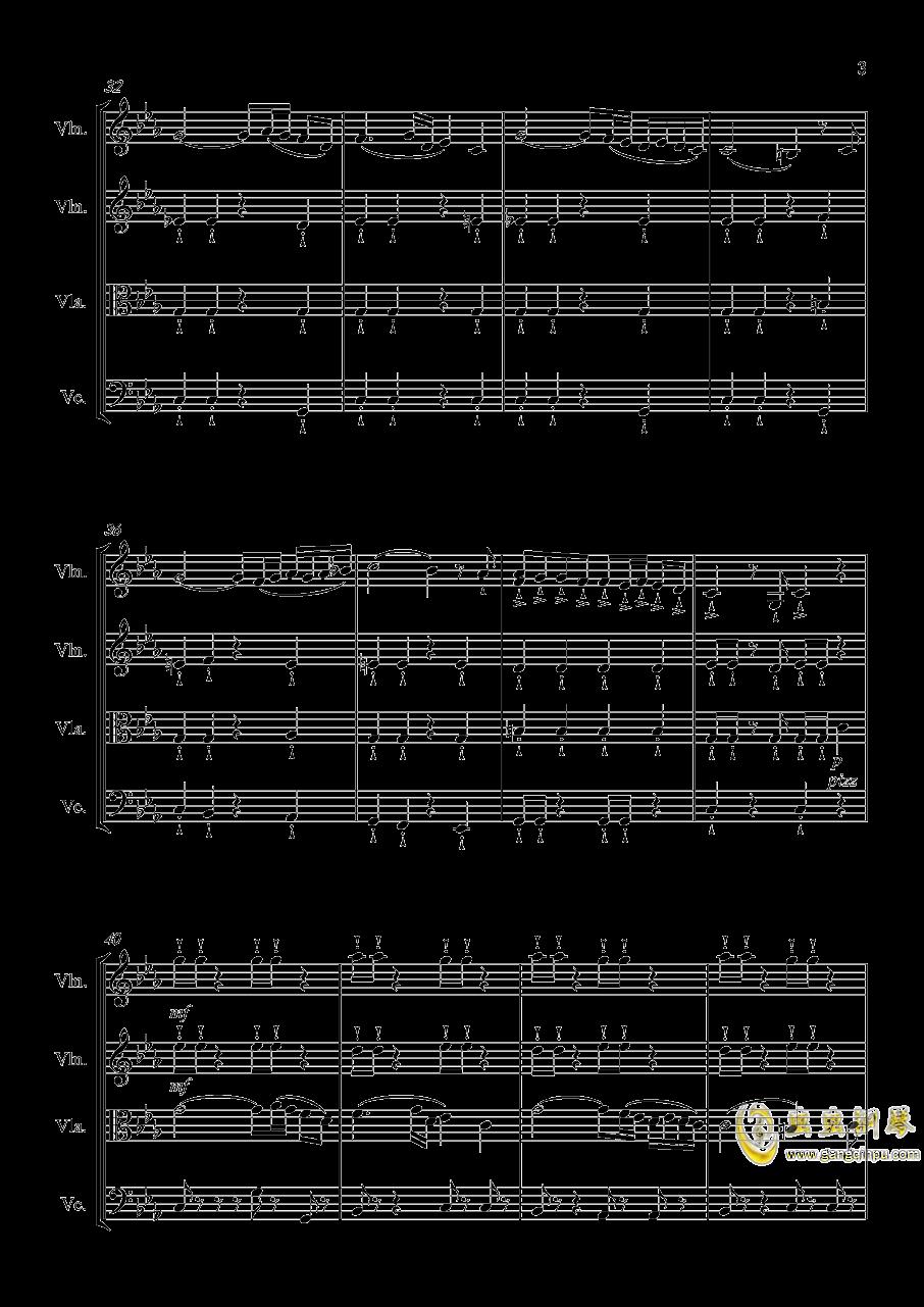 秋之四重奏钢琴谱 第3页